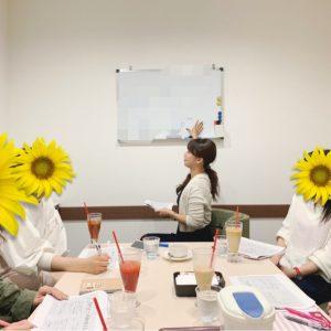 11月15日開講のLovebizスクールマインド中級編「接客が楽になる心理学講座」のレポート