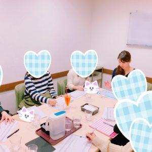 11月15日(木)開講「Loveテク初級講座」のレポート